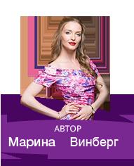 Автор Марина Рыбникова